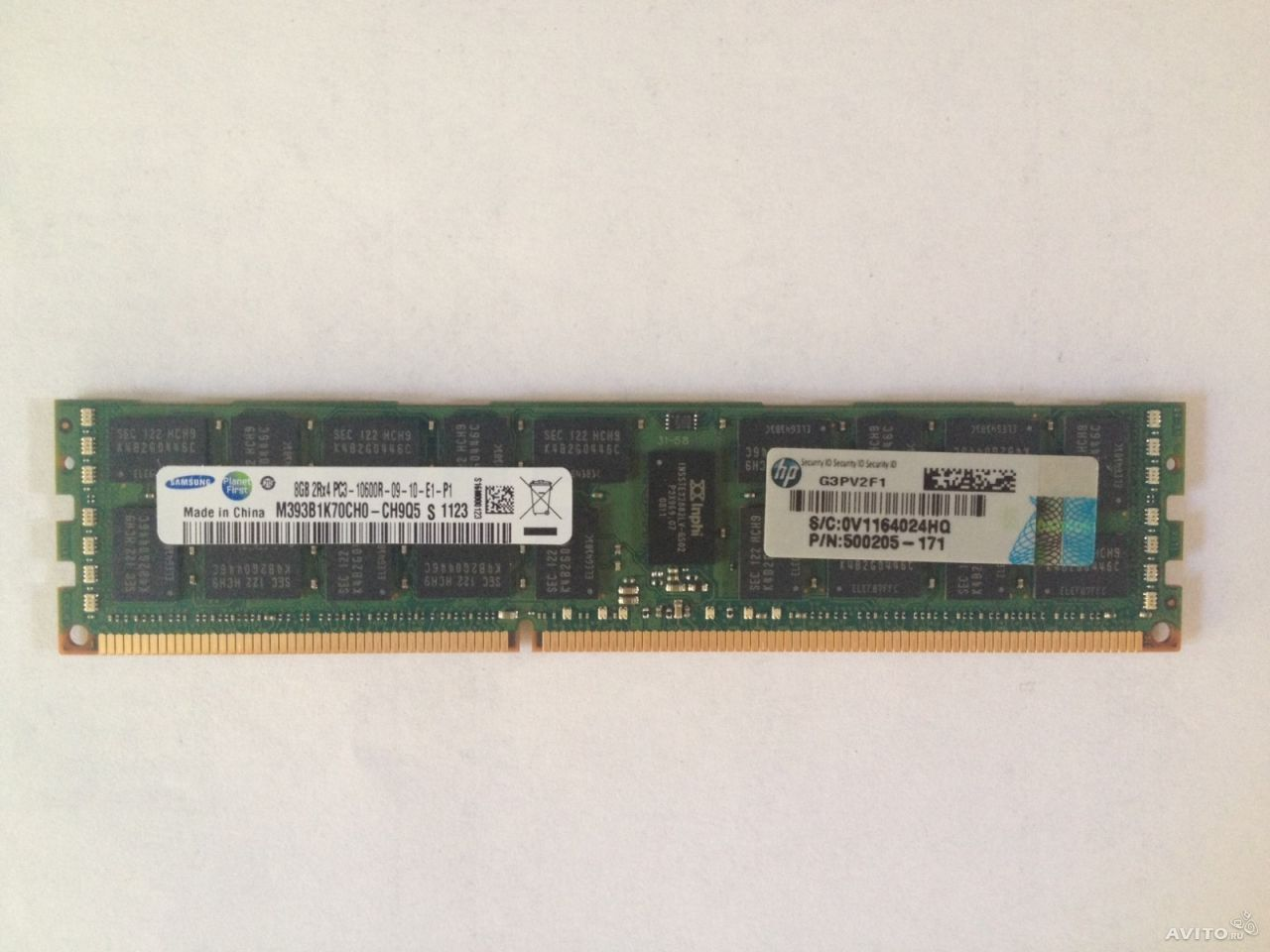 HP 604506-B21 8GB 2Rx4 PC3L 10600R memory dimm 605313-071 **Server memory only*