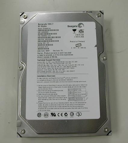 ST380011A DRIVER DOWNLOAD FREE